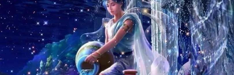 Подбираем талисманы и амулеты для знака зодиака Водолей