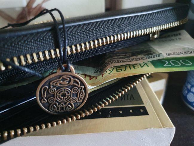 Призываем удачу и богатство с помощью Имперского Амулета